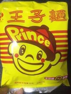 🚚 小時候的回憶-王子麵
