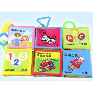 Baby Learning Soft Alphabet