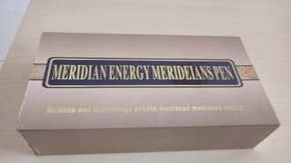 Brand new set Meridian energy Merideians pen