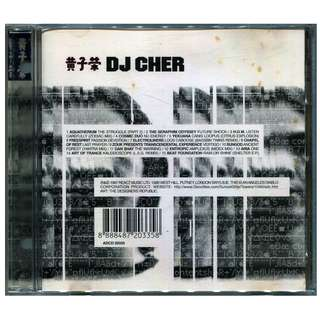 1997 DJ Cher: International DJ Syndicate - Mix 2 Original CD Zouk Rare & Out of Print!