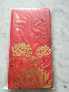 Red Packet maybank