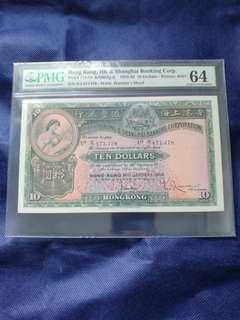 1958年滙豐大綿胎