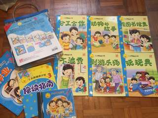 Whole set of 6 Chinese Readers story books with new CD and bag N2 K1 K2 level 3