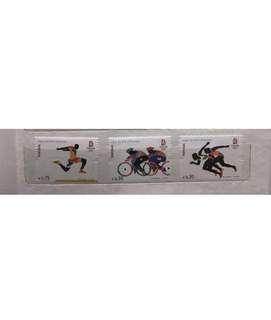 北京奧運 2008 郵票