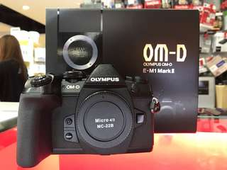Olympus OMD E-M1 Mark II Body