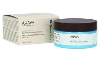 BNIB Ahava Deep Nourishing Hair Mask