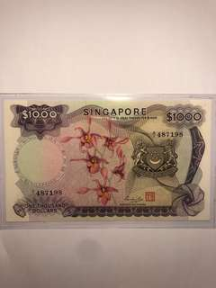 Singapore Orchid series $1000 HSS w/seal AU