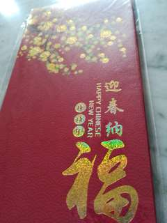 Red Packets R&F Properties