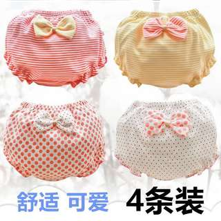 BN baby girl bloomers size 90