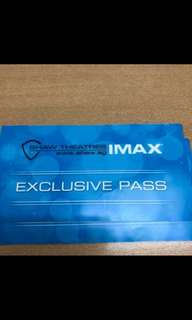 Shaw Theatres IMAX Exclusive Pass X 2pcs ( Movie Ticket)