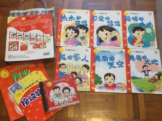 Whole set of 6 Chinese Readers story books with CD and bag N2 K1 K2 level 1