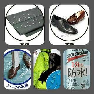 小孩返學,OL返工見客必備 日本防水噴霧