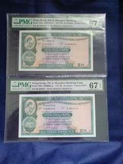 1978年滙豐10紙幣