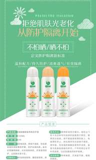 WOWO Plant Energy Protective Spray 100ml