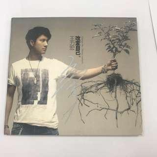 🚚 王力宏親筆簽名CD-改變自己