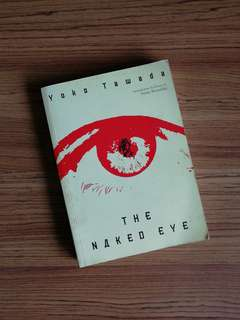 The Naked Eye by Yoko Tawada