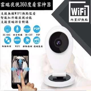 雲端360度夜視監控攝影機(記憶卡式)