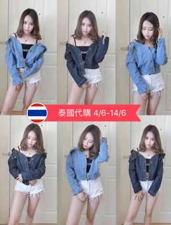 泰國代購 Preorder from Thailand - Denim Jacket 🌸