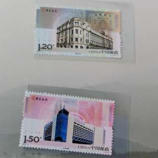 Limited Stamps - Commenmorate 100th Anniversary of Bank of China