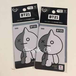 BT21 T Money - Van
