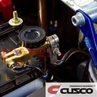 Cusco Turn Switch Kit for car battery