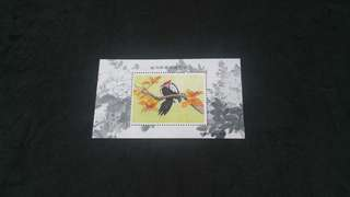 China Stamp ( DK - 0139 )