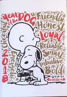 Snoopy 2018 記事簿 + 卡套