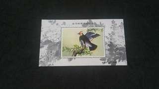 China Stamp ( DK - 0140 )