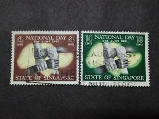 Singapore 1961 National Day State Of Singapore Complete Set - 2v Used Stamps #3