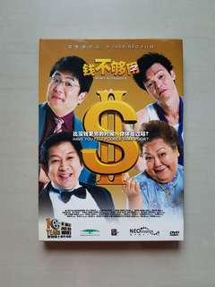 《钱不够用2》Money No Enough II  DVD