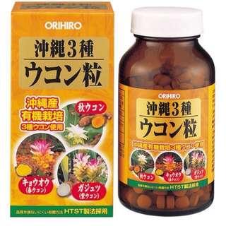 🚚 日本 ORIHIRO 沖繩3種薑黃粒 420粒 30天份 秋鬱金、鬱金(春鬱金)、莪朮(紫鬱金)配合3種薑黃健康輔助食品