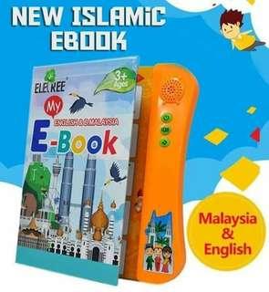 New islamic e books