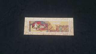 China Stamp ( DK  - 0146 )