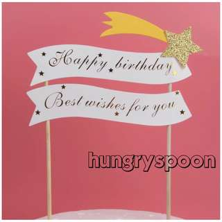Happy Birthday Wishes Cake Topper Bunting Decoration Decor Cupcake Toppers