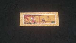 China Stamp ( DK - 0147 )