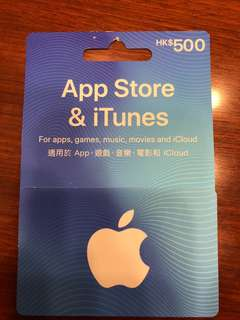 App stores and itune