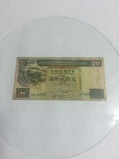 EN170851 哪些年的回憶 匯豐1995年紙幣