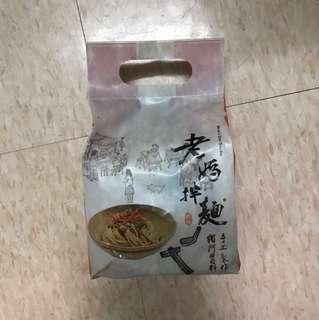 台灣老媽拌麵