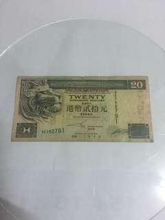 SE702791 哪些年的回憶 匯豐2002年紙幣