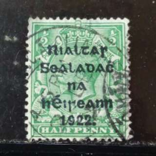 [lapyip1230] 愛爾蘭自由邦 1922年 獨立加蓋票 VFU