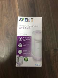 Philip Avent Thermo Warmer