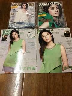 陳慧琳封面雜誌(已過期)
