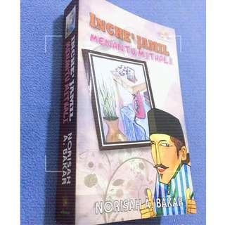 Novel Melayu : Inche' Jamil Menantu mithali