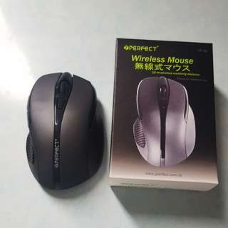 (New) Wireless Mouse