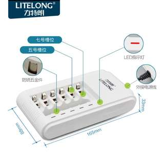 Rechargeable batteries 8 pcs AA/AAA free charger