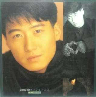 黎明 我的感覺 1991 黑膠唱片