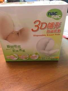 🚚 nac nac 3D隱形防溢乳墊 (30+6片入)
