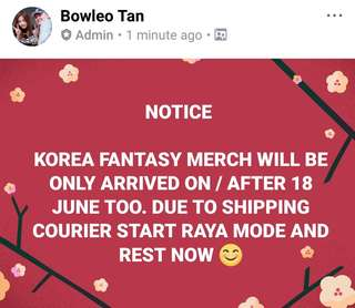 NOTICE FOR KOREA FANTASY MERCH