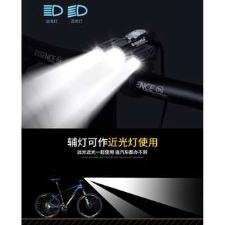 Bred New Front beam light Lumen LED Bicycle Light Set with Power Bank Battery Pack Included
