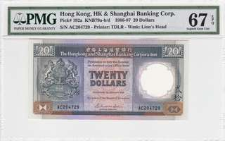 1986 滙豐銀行 $20 PMG 67 EPQ 黑柴